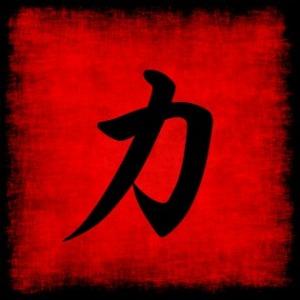 strength (1)